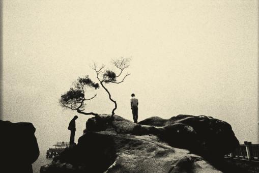 Foto di Huang-Jing
